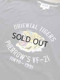 PHERROW'S フェローズ - ORIENTAL TIGERS Tシャツ S,ブラック