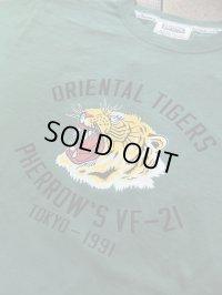 PHERROW'S フェローズ - ORIENTAL TIGERS Tシャツ グリーン